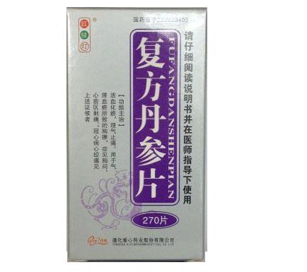 复方丹参片270片